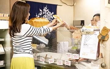 Nagaokaぶくぶく発酵めぐり 旭屋