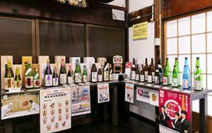 Nagaokaぶくぶく発酵めぐり 長谷川酒造