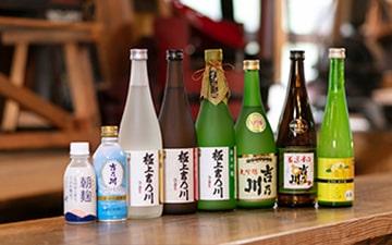 Nagaokaぶくぶく発酵めぐり 酒蔵資料館 瓢亭