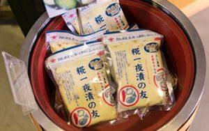 Nagaokaぶくぶく発酵めぐり 星野本店