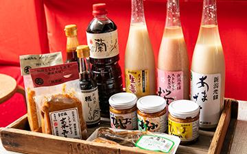 Nagaokaぶくぶく発酵めぐり 三崎屋