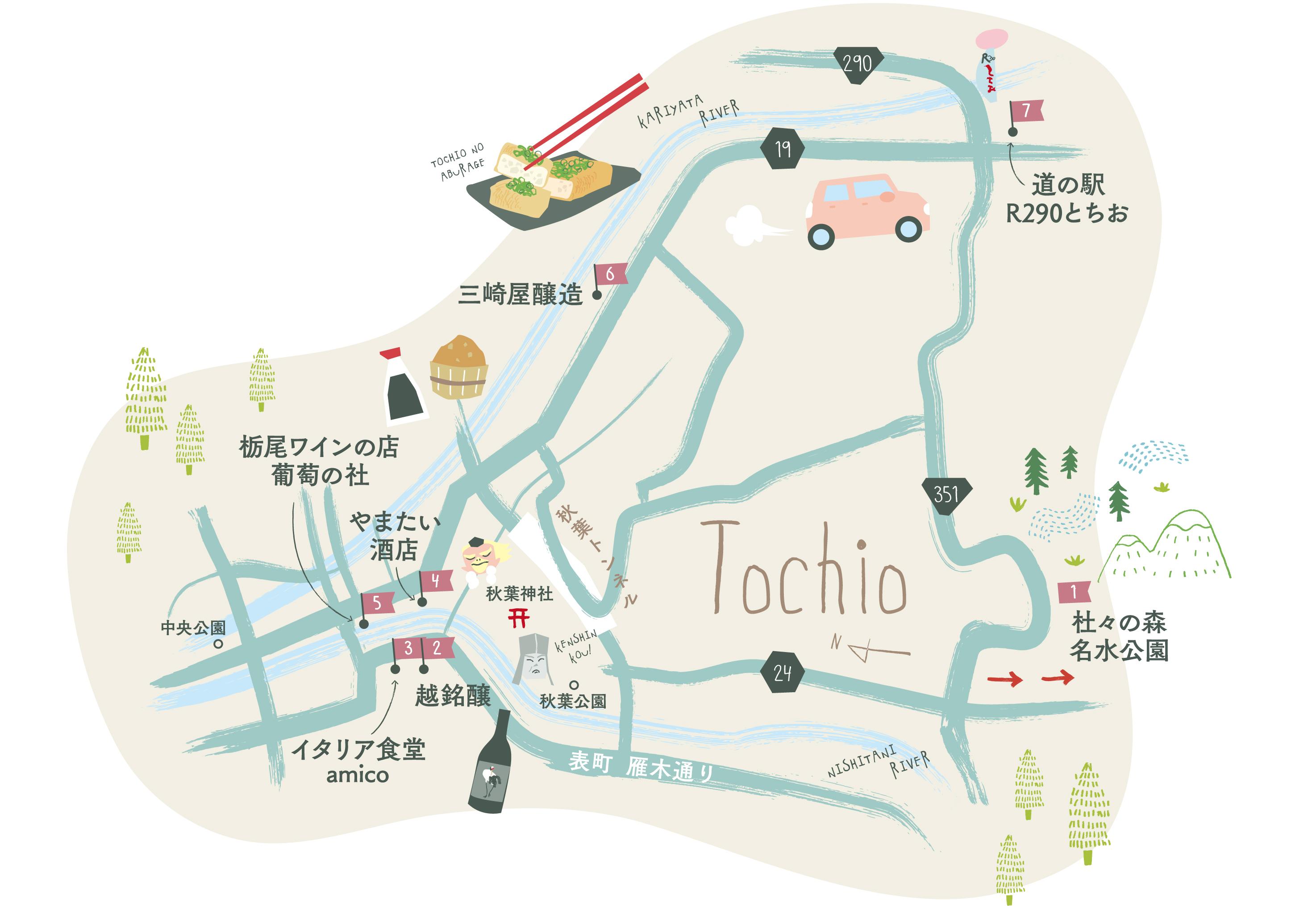 地図 栃尾